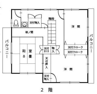 脚折借家2階.jpg
