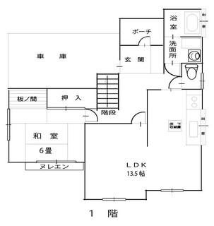 脚折貸家1階.JPG