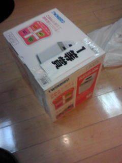 20121201204248.jpg